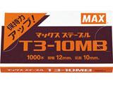 ガンタッカ TG-AN用針 1パック T310MB1P (1箱1000本)