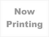上質感熱紙/ダイカットラベル (幅32×ピッチ21mm・1900枚×6巻入) LP-G3221