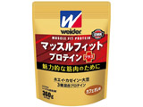 ウィダー ホエイ&ソイプロテイン マッスルフィットプラス《カフェオレ風味/360g》