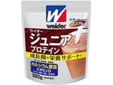 ウィダー ホエイ&ソイプロテイン ジュニアプロテイン【ココア風味/980g・49回分】