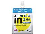 森永製菓 inゼリー エネルギーレモン【レモン風味/180g】