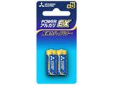 【在庫限り】 【単5形】 2本 アルカリ乾電池 「アルカリEX」 ブリスターパック LR1EXD/2BP