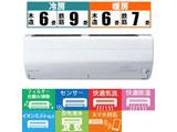 MSZ-ZW2219-W エアコン 霧ヶ峰 Zシリーズ [おもに6畳用 /100V] 【買い替え10000pt】