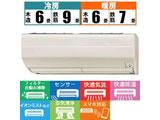 MSZ-ZW2219-T エアコン 霧ヶ峰 Zシリーズ [おもに6畳用 /100V] 【買い替え10000pt】