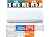 MSZ-GE2219-W エアコン 霧ヶ峰 GEシリーズ [おもに6畳用 /100V]