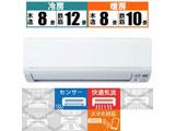 MSZ-GE2819-W エアコン 霧ヶ峰 GEシリーズ [おもに10畳用 /100V]