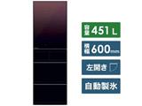 【2020/01/31発売予定】【基本設置料金セット】 冷蔵庫 MR-MB45FL-ZT グラデーションブラウン [5ドア /左開きタイプ /451L]