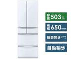 【2020/01/31発売予定】【基本設置料金セット】 冷蔵庫 MR-MX50F-W クリスタルホワイト [6ドア /観音開きタイプ /503L]