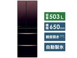 【2020/01/31発売予定】【基本設置料金セット】 冷蔵庫 MR-MX50F-ZT グラデーションブラウン [6ドア /観音開きタイプ /503L]