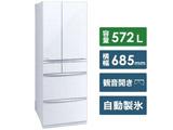 【2020/01/31発売予定】【基本設置料金セット】 冷蔵庫 MR-MX57F-W クリスタルホワイト [6ドア /観音開きタイプ /572L]