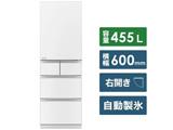 【基本設置料金セット】 冷蔵庫 置けるスマート大容量 Bシリーズ クリスタルホワイト MR-B46G-W [5ドア /右開きタイプ /455L]