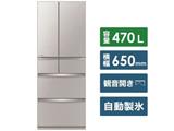 〔展示品〕 冷蔵庫 置けるスマート大容量WXシリーズ グレイングレージュ MR-WX47LG-C [6ドア /観音開きタイプ /470L]