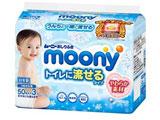 【moony(ムーニー)】おしりふき トイレに流せるタイプ やわらか素材 つめかえ用 50枚×3コ〔おしりふき〕
