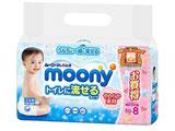 【moony(ムーニー)】おしりふき トイレに流せるタイプ やわらか素材 つめかえ用 50枚×8個〔おしりふき〕