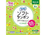 【sofy(ソフィ)】 ソフトタンポン スーパー 多い日用 32個入〔サニタリー用品(生理用品)〕
