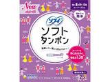 【sofy(ソフィ)】 ソフトタンポン スーパープラス 特に多い日用 25個入〔サニタリー用品(生理用品)〕