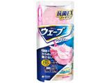 ウェーブハンディワイパー本体+1枚ピンク