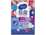 【シルコット】ウェットティッシュ 除菌 アロエ フレッシュフローラルの香り つめかえ用 40枚入×3個〔ウェットティッシュ〕
