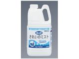 【業務用】ルック きれいのミスト トイレ用 2L〔トイレ用洗剤〕