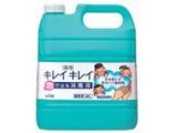 ライオン キレイキレイ薬用 泡で出る消毒液 4L