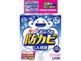 【ルック】 おふろの防カビ くん煙剤 5g〔お風呂用洗剤〕
