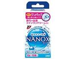 【旅行用洗濯洗剤】トップ NANOX(ナノックス)ワンパック 10g×10袋