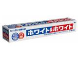 ホワイト&ホワイト〔歯磨き粉〕