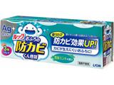 【ルック】おふろの防カビ くん煙剤 消臭ミントの香り 5g 3個パック〔お風呂用洗剤〕