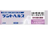 【デントヘルス】薬用ハミガキしみるブロック 85g