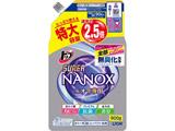 トップスーパーNANOX(ナノックス)ニオイ専用替特大900g