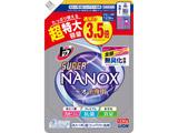 トップスーパーNANOX(ナノックス)ニオイ専用替超特大1230g
