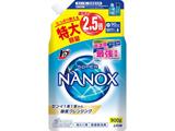 トップ スーパーNANOX(ナノックス) つめかえ用 特大 900g
