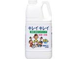 キレイキレイ薬用ハンドソープ2L(業務用)