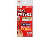 はがせる粘着テープ貼替用(M) H-531