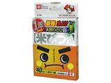 米びつ用防虫・防カビ剤 「1年 米びつくん」 S-123