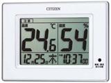 高精度温湿度計 「ライフナビD200A」 8RD200-A03