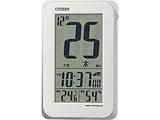掛置兼用電波目覚まし時計 「スマートコートS」 8RZ139-003(ホワイト)