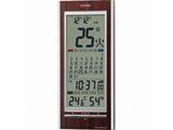 電波置掛兼用時計 「パルデジットカレンダー」 8RZ142-023