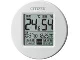 高精度温湿度計 「ライフナビプチA」 8RD208-A03 (白)