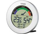 温湿度計 「ライフナビ」 8RDA67-B19(シルバー)