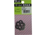 ユタカ 金具 板送り 25mm用 JK-02 (1個2個)