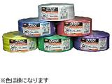 PEカラー平テープ(レコード巻・緑) M-138