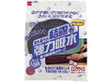 強力結露吸水テープ10(ブロンズ) E112