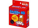 家具転倒防止安定板 「ふんばる君60」(1本入り/長さ60cm) M6110