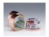 銅箔テープ(50mm×5m) J3170
