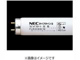 直管蛍光灯 40型白色 FLR40SW/M-10P 10本組
