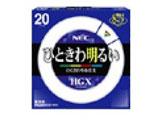 NEC(エヌイーシー) 丸形蛍光ランプ 「ライフルックHGX」(20形/昼光色) FCL20EX-D/18-X