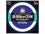 丸形蛍光灯 「ホタルックα」(32形・フレッシュ色) FCL32EDF/30-SHG-A