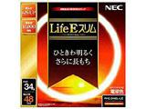 丸形スリム蛍光灯「LifeEスリム」(34形・電球色) FHC34EL-LE