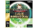丸形スリム蛍光灯 「LifeEホタルックスリム」(20形・昼白色) FHC20EN-LE-SHG